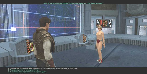 Star Wars: Knights of the Old Republic 2/ Nude player