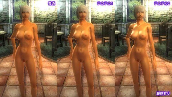 Oblivion/ EC body texture v4.4