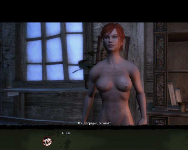 Witcher (Ведьмак)/ Shani Night Nude